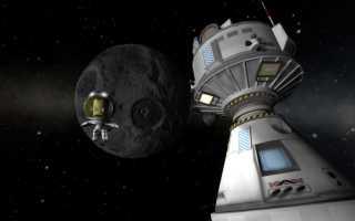 Kerbal space program как запустить двигатели одновременно