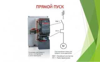 Устройство плавного пуска асинхронных двигателей своими руками