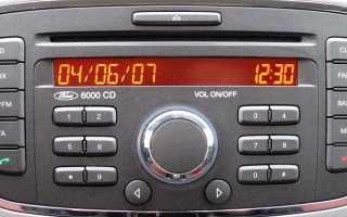 Штатная магнитола Форд Фокус 2 6000cd инструкция как включить блютуз