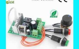 Характеристики двигателей постоянного тока с постоянными магнитами