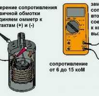 Как прозвонить катушку зажигания