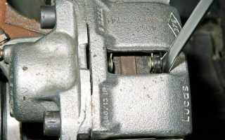 Рено логан 2 замена тормозных колодок