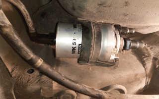 Как поменять топливный фильтр на Фольксваген Поло