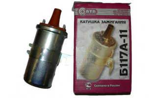 Как проверить катушку зажигания на ваз 2112