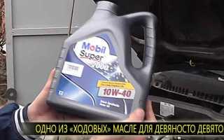 Ваз 21099 течет масло из двигателя что делать