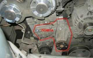 Самостоятельная замена водяного насоса на автомобиле Ford Focus