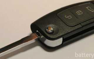 Как поменять батарейку в ключе Форд Фокус 2 рестайлинг