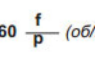 Что такое статический момент и номинальный момент двигателя