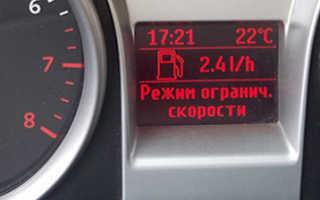 Ошибка u1900 Форд Фокус 2 как исправить