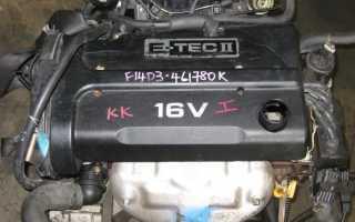 В чем различия в двигатели f14d3 и f14d4