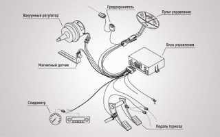 Как работает круиз контроль на автомате