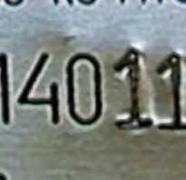Номер кузова лада гранта