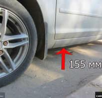 Увеличить клиренс форд фокус 2