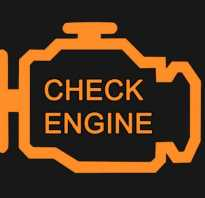 Фольксваген поло троит двигатель и загорается чек