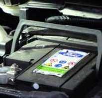 Аккумулятор на Форд Фокус 2