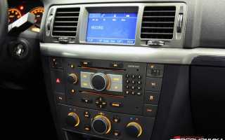 Установка AUX входа на магнитолу CD30MP3 Opel Astra H