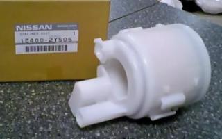 Замена топливного фильтра Ниссан Икстрейл т31