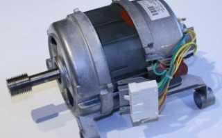 Что такое стандартный тип двигателя у стиральных машин