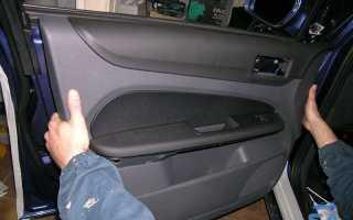 Как снять обшивку задней двери опель астра
