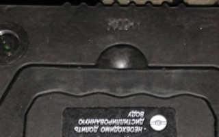 Какой аккумулятор стоит на солярисе