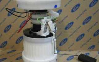 Как разобрать топливный насос на Форд Фокус 2