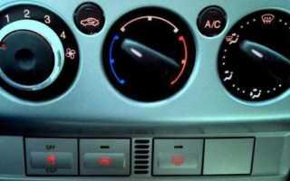 Не работает кондиционер форд фокус 3
