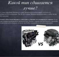 Что лучше в саньенге бензиновый или дизельный двигатель
