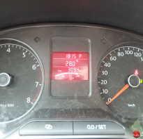 Где посмотреть температуру двигателя на фольксваген поло 2012