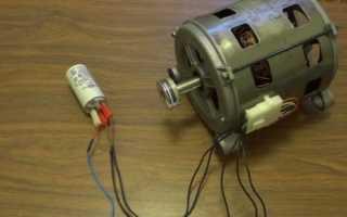 Что можно сделать из двигателя стиральной машинки автомат