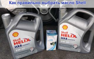 Через сколько менять масло в двигателе шелл хеликс