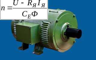 Что такое номинальная скорость и синхронная скорость двигателя