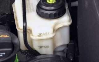 Как снять главный цилиндр сцепления на Форд Фокус 2