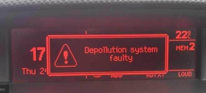 Depollution system faulty пежо 308