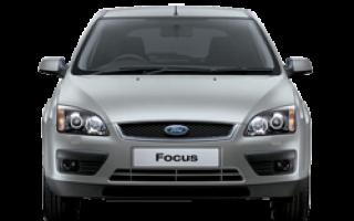 Замена масла акпп форд фокус 3