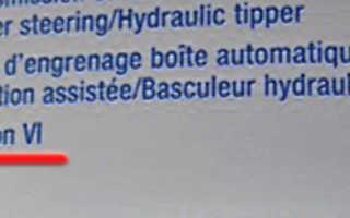 Шевроле круз какое масло лучше лить в двигатель