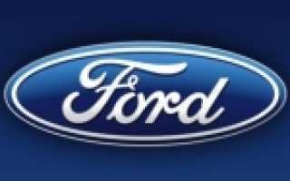 Форд фокус 2 вылет диска